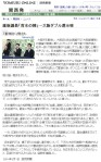 維新議員「背水の陣」、大阪ダブル選示唆(読売関西発2014-2-1)