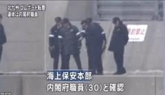 転覆ボート_遺体は韓国に入国した内閣府職員(NHK2014-2-1)画像7