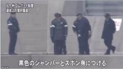 転覆ボート_遺体は韓国に入国した内閣府職員(NHK2014-2-1)画像8