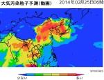 PM2.5_スプリンターズ_大気汚染粒子予測_2014年2月25日06時
