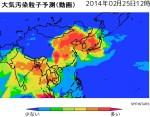 PM2.5_スプリンターズ_大気汚染粒子予測_2014年2月25日12時