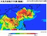 PM2.5_スプリンターズ_大気汚染粒子予測_2014年2月25日18時