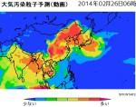PM2.5_スプリンターズ_大気汚染粒子予測_2014年2月26日06時