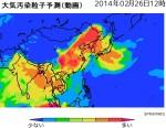 PM2.5_スプリンターズ_大気汚染粒子予測_2014年2月26日12時
