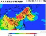PM2.5_スプリンターズ_大気汚染粒子予測_2014年2月26日18時