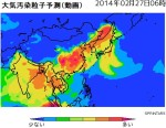 PM2.5_スプリンターズ_大気汚染粒子予測_2014年2月27日06時