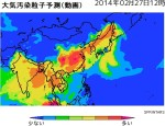 PM2.5_スプリンターズ_大気汚染粒子予測_2014年2月27日12時