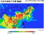 PM2.5_スプリンターズ_大気汚染粒子予測_2014年2月27日18時