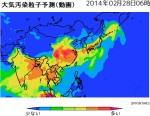 PM2.5_スプリンターズ_大気汚染粒子予測_2014年2月28日06時