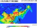PM2.5_スプリンターズ_大気汚染粒子予測_2014年2月28日12時