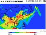 PM2.5_スプリンターズ_大気汚染粒子予測_2014年2月28日18時