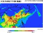 PM2.5_スプリンターズ_大気汚染粒子予測_2014年3月1日06時