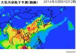 PM2.5_スプリンターズ_大気汚染粒子予測_2014年3月1日12時