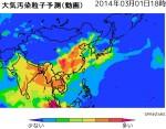 PM2.5_スプリンターズ_大気汚染粒子予測_2014年3月1日18時