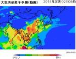 PM2.5_スプリンターズ_大気汚染粒子予測_2014年3月2日06時