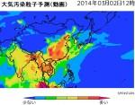 PM2.5_スプリンターズ_大気汚染粒子予測_2014年3月2日12時