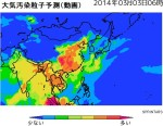 PM2.5_スプリンターズ_大気汚染粒子予測_2014年3月3日06時
