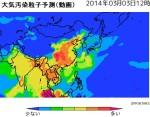 PM2.5_スプリンターズ_大気汚染粒子予測_2014年3月3日12時