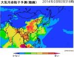 PM2.5_スプリンターズ_大気汚染粒子予測_2014年3月3日18時