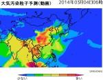 PM2.5_スプリンターズ_大気汚染粒子予測_2014年3月4日06時