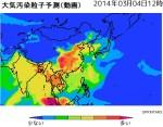 PM2.5_スプリンターズ_大気汚染粒子予測_2014年3月4日12時