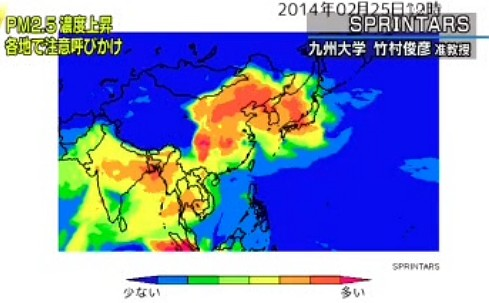 PM2.5_日本各地で濃度上昇_10府県で注意喚起_スプリンターズ画像