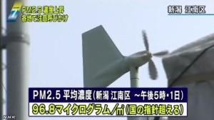 PM2.5_日本各地で濃度上昇_10府県で注意喚起(NHKニュース2014-2-26)画像7