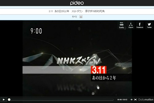 3.11_あの日から2年_メルトダウン_原子炉冷却の死角(NHKスペシャルPIDEO動画画像)