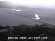 """""""災害ヘリ""""映像は語る~知られざる大震災の記録~画像17"""