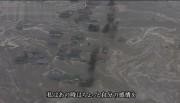 """""""災害ヘリ""""映像は語る~知られざる大震災の記録~画像28"""