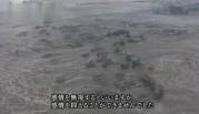 """""""災害ヘリ""""映像は語る~知られざる大震災の記録~画像29"""