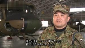 """""""災害ヘリ""""映像は語る~知られざる大震災の記録~画像31"""