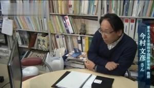 """""""災害ヘリ""""映像は語る~知られざる大震災の記録~画像32"""