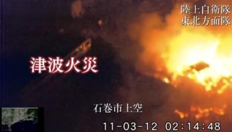 """""""災害ヘリ""""映像は語る~知られざる大震災の記録~画像33"""
