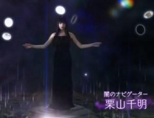 「幻解!超常ファイル」ダークサイド・ミステリー_闇のナビゲータ・栗山千明