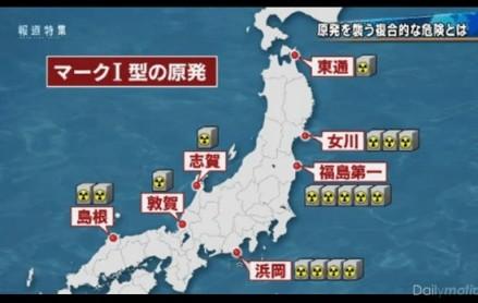 マーク1型原子炉を使用している原発の一覧と地図