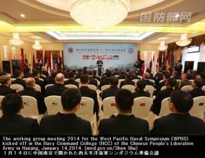 中国南京で開かれた西太平洋海軍シンポジウム準備会議