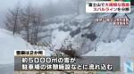 富士山・大雪崩でスバルライン分断_被害状況画像03