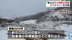 富士山・大雪崩でスバルライン分断_被害状況画像04