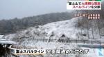 富士山・大雪崩でスバルライン分断_被害状況画像07