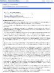 早稲田大学の理工系におけるコピペ文化について_20140316