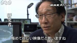 """NHKスペシャル「""""災害ヘリ""""映像は語る~知られざる大震災の記録~」画像10"""