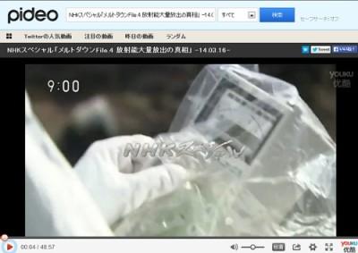 NHKスペシャル_メルトダウンFile4_放射能大量放出の真相(pideo)