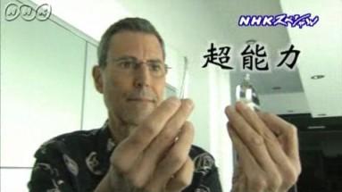 NHKスペシャル_超常現象 科学者たちの挑戦_画像5