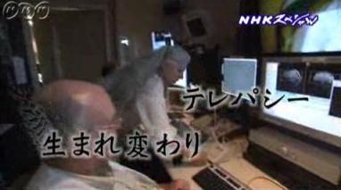 NHKスペシャル_超常現象 科学者たちの挑戦_画像8