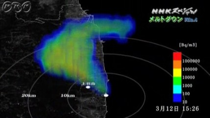 NHKスペシャルFile.4~放射能大量放出の真相~画像06