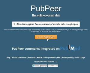 PubPeer(パブピアー)での検索方法・手順1