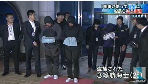 3等航海士のパク・ハンギョル容疑者(26)逮捕画像
