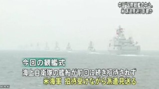 中国_国際観艦式急きょ中止へ(NHK4月15日18時05分)_画像6