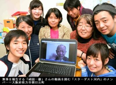 孤独死の危機、ネットが救った 大阪の河内音頭チーム_画像